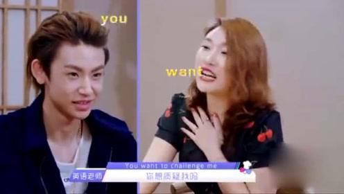 小鬼王琳凯被英文老师提问一脸懵,网友:太有趣了