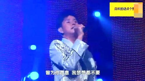 谭咏麟最经典的一首粤语歌, 很多人翻唱过, 校长的演绎