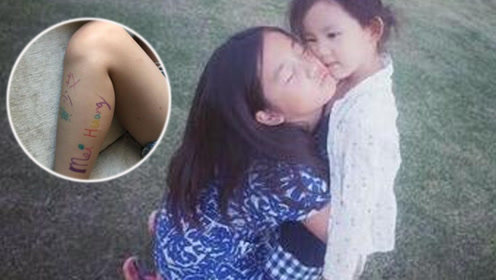 黄磊晒多多给多妹纹身合照 网友:多妹的名字太好听