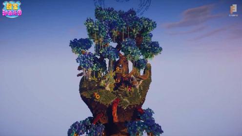 我的世界震撼工程 开满鲜花的五指山