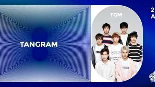 """香蕉娱乐首支男团以""""TANGRAM""""正式出道 华语乐坛增添新生力量"""
