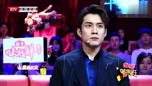 吴秀波一身黑衣深情诠释《你的样子》不愧是歌手出身,被他感染了
