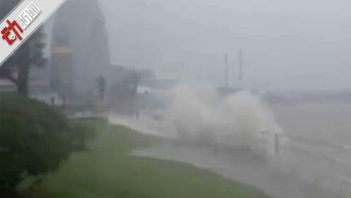 """魔都结界被打破!台风""""安比""""横扫街边车辆 行人被吹倒"""