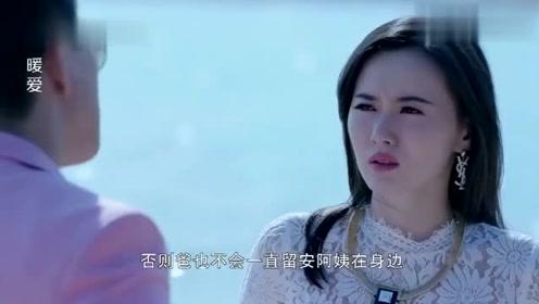 江村得知妻子就是霍栀,竟然再也忍不住对霍栀的宠溺,简直甜一脸