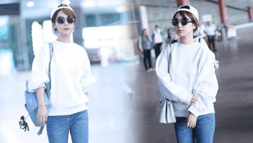 杨紫白色卫衣搭配牛仔裤亮相机场 显出青春活力一面