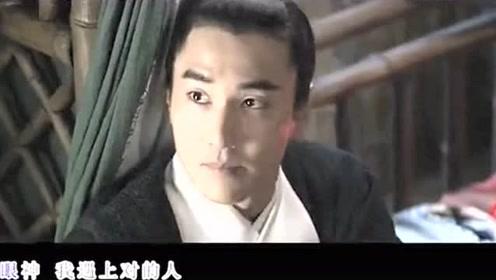 当方文山写给林俊杰的歌曲《醉赤壁》配上杨幂的《三生三世》