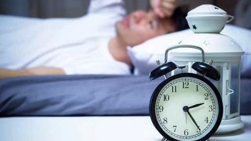 불면증에 시달리는 분들 이렇게…
