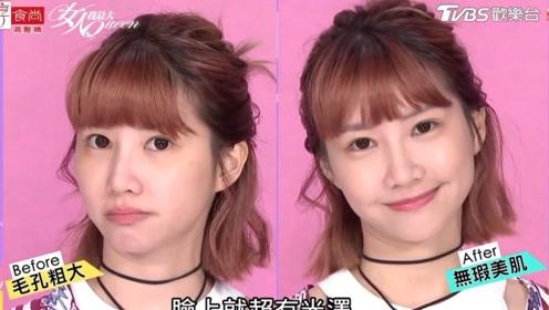 全世界最贵的气垫粉饼涂在脸上是什么效果!