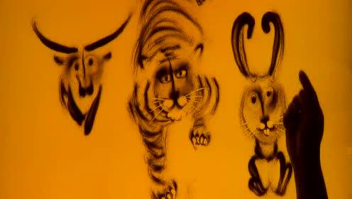 趣味沙画5 点沙创意12生肖 牛、虎、兔子画法