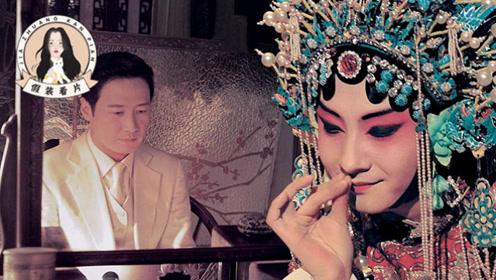 《梅兰芳》陈凯歌眼中的京剧大师:戏子出生,君子人格