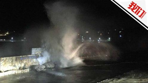 直播回看:台风摩羯联手大潮来袭 严防风暴潮