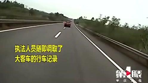 高速路上 女司机变道又停车被撞