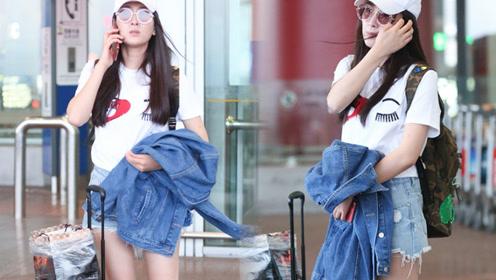 马苏现身北京机场 牛仔短裤白T恤看不出已经38岁了