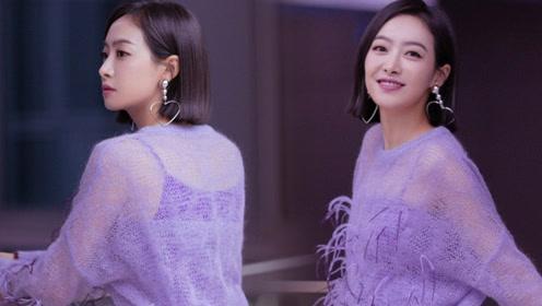 宋茜身着紫色羽毛套裙高挑美丽 网友赞美出新高度