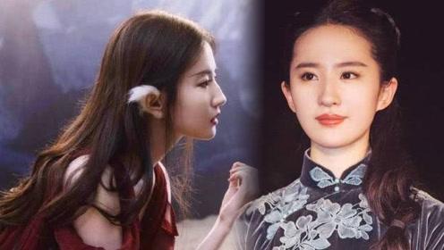 神仙姐姐终于黑化了,刘亦菲新剧挑战双重人格