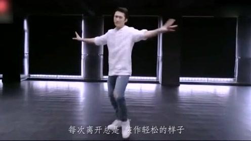 小伙的一段《父亲》舞蹈,看哭了,太感人