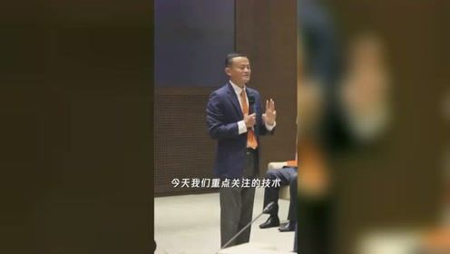 马云向马来西亚总理介绍阿里巴巴技术主攻方向