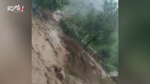 山东泰安山洪暴发 村民亲眼看自家房屋被推倒:百年不遇