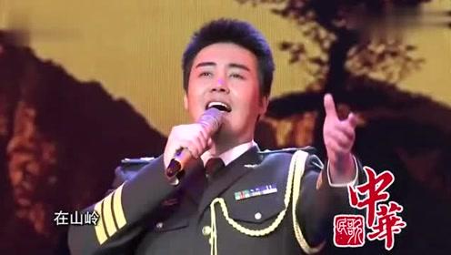 周晓琳,张英席《革命人永远是年轻》真情歌声, 赞美革命先烈