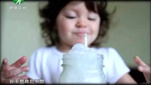 《育儿百科》孩子喜欢喝饮料怎么办?