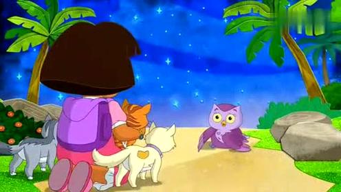 爱探险的朵拉 朵拉带小猫咪和猫头鹰回家 mp4