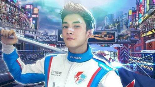 《极速青春》韩东君化身帅气赛车手,撩妹开启高端小奶狗模式