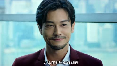 《反贪风暴3》粤语预告 古天乐陷黑金迷局