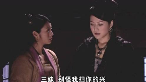 玉帝二公主下凡看望织女,透露王母已经知道她有孩子了