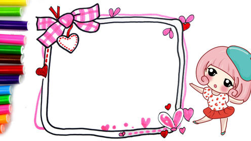 画一幅简单可爱的蝴蝶结手抄报手账边框