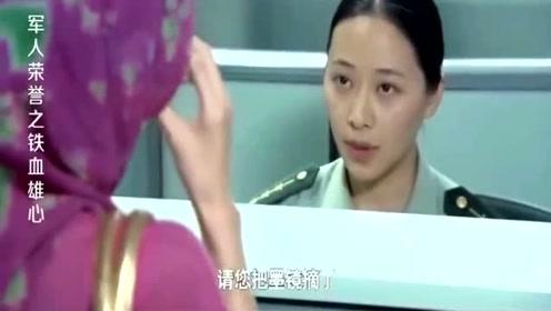 姑娘姓李,但是不承认是中国人,工作人员这样反击太棒了