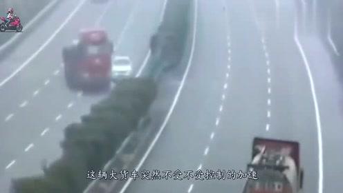大货车不要命疲劳驾驶,一睁开眼已撞毁多辆车,更加悲惨还在后面