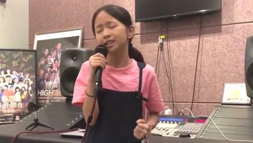 9岁小女孩一首《光年之外》媲美原唱 没想到小小年纪竟然这么会唱