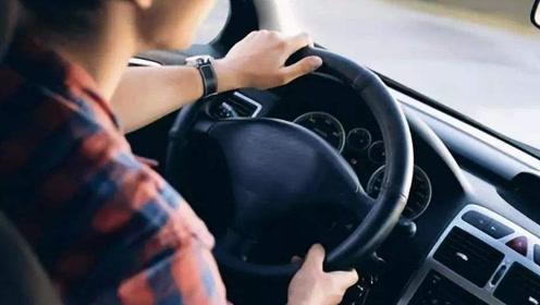 怪不得开车的人不会晕车,老司机说了实话,确实有道理!