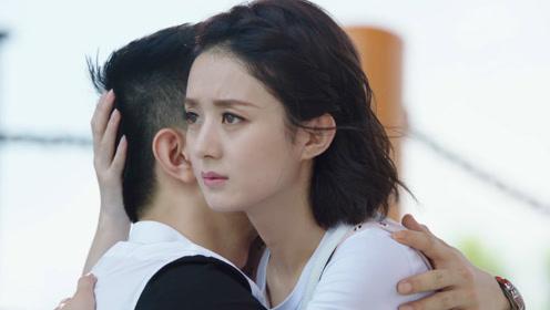 《你和我的倾城时光》第36集 赵丽颖cut