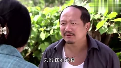 乡村爱情:寡妇门前是非多,刘能和谢广坤玩这手,骚套路笑坏我!