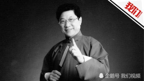 直播回看:八宝山送别相声表演艺术家常贵田