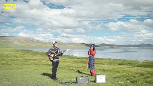 在长江源头沱沱河畔,他们唱响环保音符
