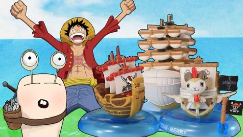海贼王不倒翁盒蛋系列 可爱的鲸鱼船是谁的呢