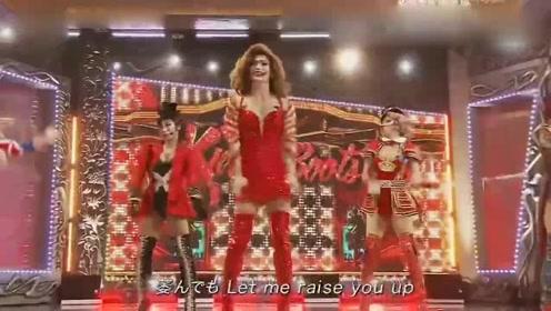 全场第一美!三浦春马穿女装热舞嗨唱4分钟