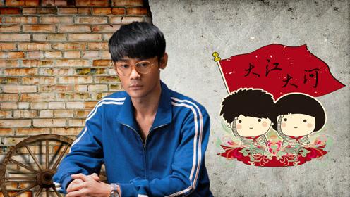 《大江大河》王凯演绎骄傲的少年,超燃青春酷炫来袭
