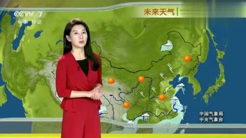 气象天:11~12号天气预报,冷空气接连出现,将气温打至谷底!