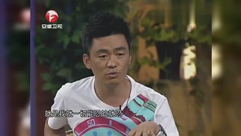 王宝强:讲述遭遇疯狂粉丝口带脏话
