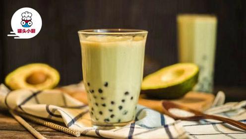 超实用牛油果珍珠奶茶配方大公开,从此告别奶茶店!