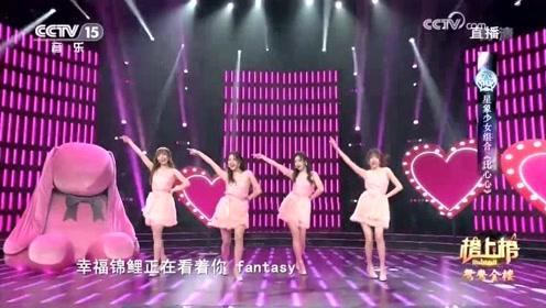 全球中文音乐榜上榜L.I.K.E《爱的十八式/比心心》新歌首唱