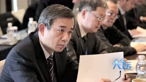 聚焦:第三届浦江胆胰外科论坛在上海举办