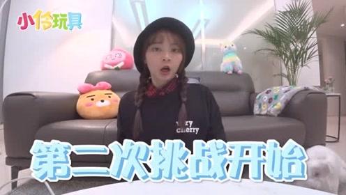 人狗翻译app 第二次挑战!7 小伶玩具
