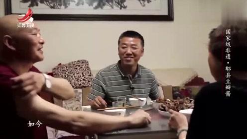 非遗美食:国外人追求四川辣酱,被炒到上万美元,10美元一蘸