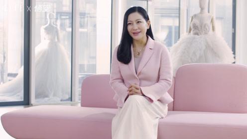 婚纱女王兰玉:因为工作,我错过了女儿的第一声妈妈