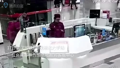 地铁一女乘客狂敲玻璃窗要吐 工作人员递垃圾桶水和纸巾