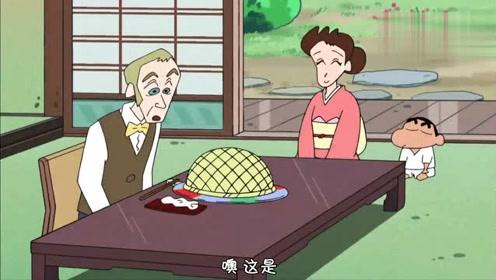 蜡笔小新:神厨小新出马,做了一道菜把老外都吃哭了!